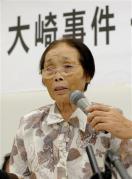 Ms. Ayako Haraguchi. From 47news.